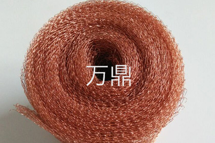 铜丝气液过滤网