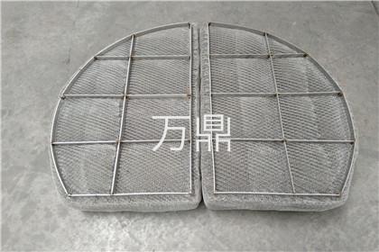 玻纤混编丝网除沫器